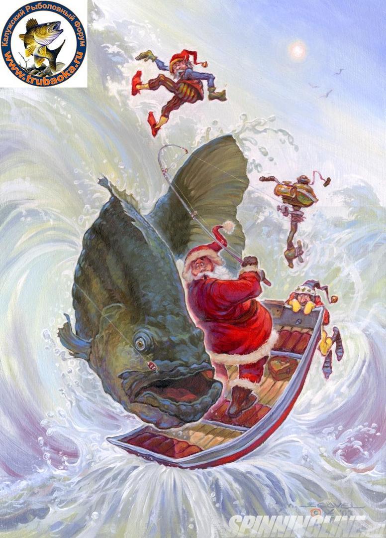 Рыбацкие картинки поздравления с рождеством